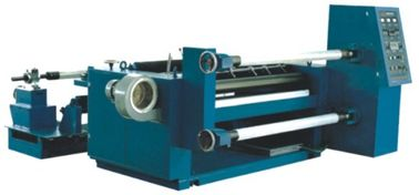 China Vertical Automatic Paper Slitting Machine Dual - Purpose Separating Cutting Machines supplier