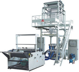 China Double Layer Plastic Blown Film Machine Co - extrusion Rotary Blowing Machine supplier