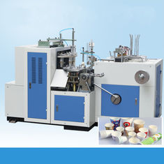 China Full Automatic Paper Cup Machine ZB-09 ZB-12 150 - 350gsm Paper Cup Forming Machine supplier