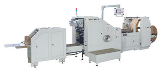 China Automatic Square Bottom Paper Bag Manufacturing Machine With Servo System supplier
