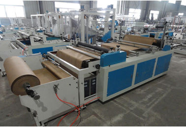 China CE Non Woven Bag Manufacturing Machine 7Kw 380V / 220V Cross Cutting Machine distributor