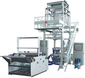 China Double Layer Plastic Blown Film Machine Co - extrusion Rotary Blowing Machine distributor
